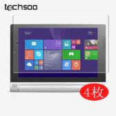 محافظ صفحه تبلت Lenovo Yoga Tablet 2 8 مدل Synvy Screen Protector